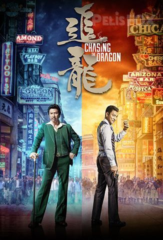 Película Chasing the Dragon