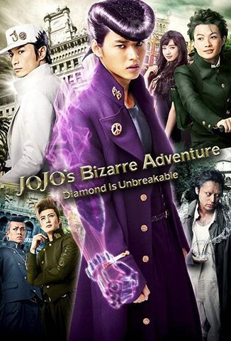 Película JoJo's Bizarre Adventure: Diamond Is Unbreakable