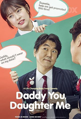 Película Daddy You, Daughter Me