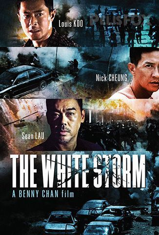Película The White Storm