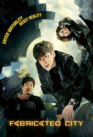 Película Fabricated City