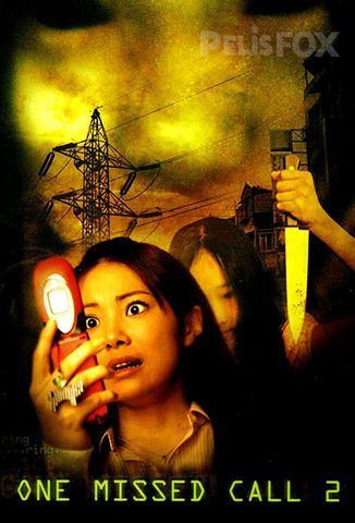Película One Missed Call 2
